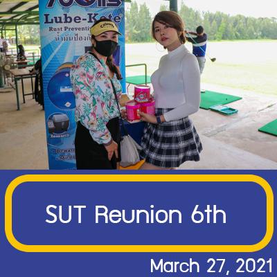 sut-reunion-01