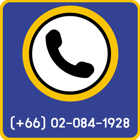 phone-contact-เบอร์โทร-homepage-1